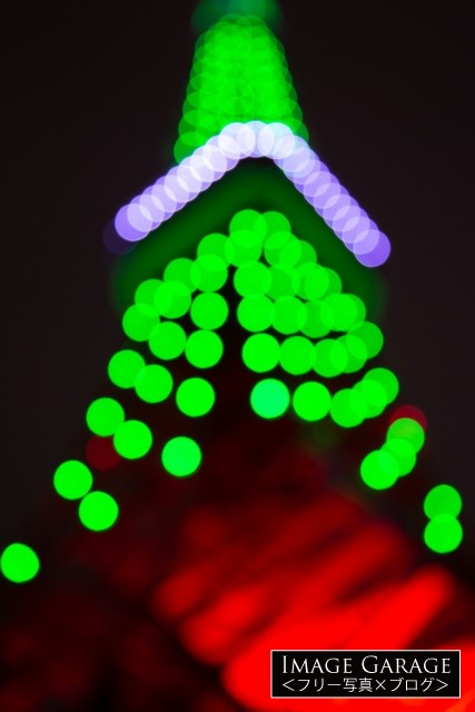 緑の東京タワーの玉ぼけのフリー画像(無料写真素材)