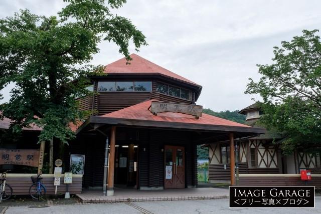 JR八高線・明覚駅のフリー画像(無料写真素材)